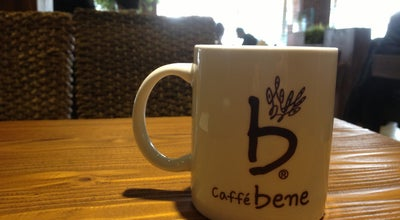 Photo of Coffee Shop 咖啡陪你 Caffebene at Area 1-2, Shop 4,, Tianjin, Ti, China