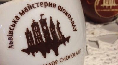 Photo of Chocolate Shop Львiвська майстерня шоколаду / Lviv Handmade Chocolate at Трц «французький Бульвар», Kharkiv, Ukraine