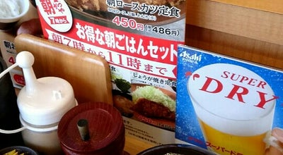 Photo of Diner かつや 岐阜大垣店 at Japan