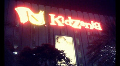 Photo of Theme Park Kidzania at Dubai Mall, Sheikh Zayed Rd, Dubai, United Arab Emirates