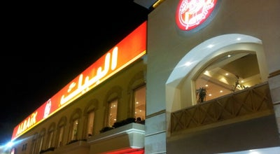 Photo of Fast Food Restaurant Al Baik | البيك at Falasteen St, jeddah, Saudi Arabia