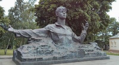 Photo of Monument / Landmark Памятник С. А. Есенину at Ул. Петрова, Рязань 390000, Russia