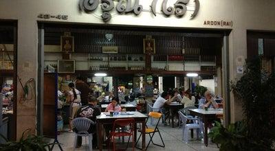 Photo of Asian Restaurant Aroon(rai) อรุณ(ไร) at Kochasarn Road, Thailand