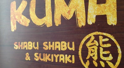 Photo of Food Kuma (คุมะ) at 51/100 Ek Thaksin Rd., Muang Ake, Muang Pathum Thani 12000, Thailand