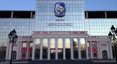 Photo of Soccer Stadium Стадион Черноморец / Chernomorets Stadium at Ул. Маразлиевская, 1а, Одесса, Ukraine