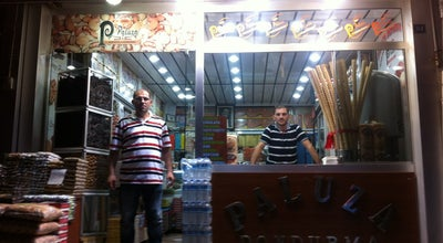 Photo of Ice Cream Shop Paluza Kuruyemiş & Dondurma at İstanbul Cad. Lüleburgaz, Kırklareli 39750, Turkey