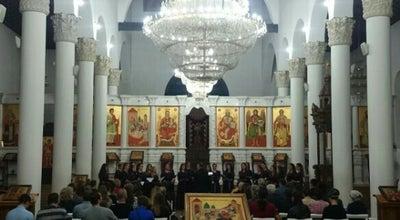 Photo of Church Црква Св. Богородица at Macedonia