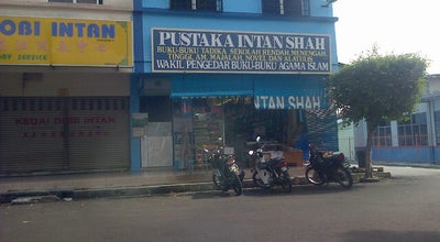 Photo of Bookstore Pustaka Intan Shah at 51 Jalan Intan 2, Teluk Intan 36000, Malaysia
