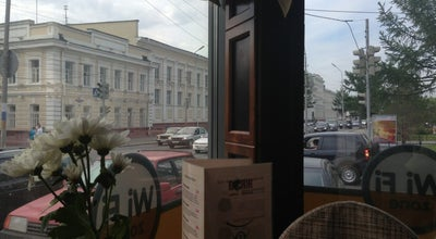 Photo of Coffee Shop Кофе Вояж at Ул. Ленина, 31, Омск, Russia