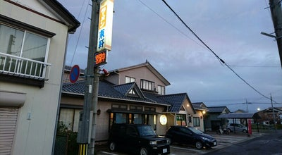 Photo of Ramen / Noodle House 東軒 at 末広町9-24, 酒田市 998-0854, Japan