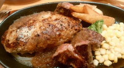 Photo of Steakhouse ステーキ宮 稲沢店 at 下津下町西2-88, 稲沢市 492-8082, Japan