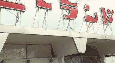 Photo of Theme Park 八木山 ベニーランド at 太白区長町字越路19-1, 仙台市 982-0837, Japan