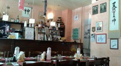 Photo of Sushi Restaurant Mikado at Via A. De Gregorio, 5/7, Palermo, Italy