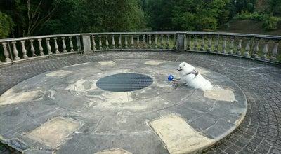 Photo of Park 七ツ洞公園 at 下国井町2457, 水戸市, Japan