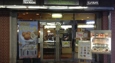 Photo of Bakery モンパルナス 尼崎店 at 神田中通1-2-1, 尼崎市 530-0001, Japan