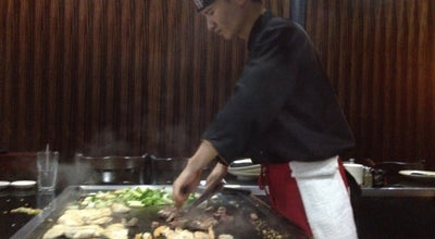 Photo of Japanese Restaurant Samurai Sushi Hibachi Steakhouse at 16670 Royalton Rd, Strongsville, OH 44136, United States