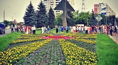 Photo of Monument / Landmark Самолёт МиГ-21 at Ул. Гагарина, Жуковский, Russia