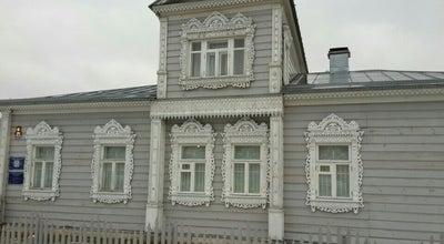 Photo of Art Museum Музей Органической Культуры at Лазарева, 10, Коломна 140400, Russia