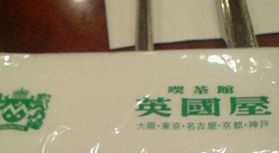 Photo of Cafe カフェ 英國屋 大阪国際空港店 at 蛍池西町3-555, 豊中市 560-0036, Japan