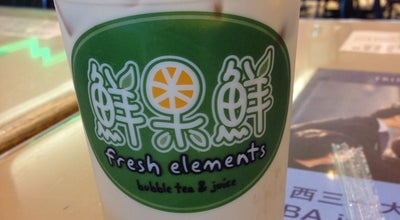 Photo of Bubble Tea Shop Fresh Elements Bubble Tea & Juice 鮮果鮮 at Yaohan Food Court, Richmond, BC, Canada