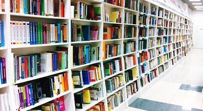 Photo of Bookstore Читай-город at Тц Солнечный Рай, 3 Этаж, Воронеж, Russia