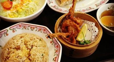 Photo of Chinese Restaurant 餃子の王将 西白井店 at けやき台1-1-4, 白井市 270-1433, Japan