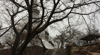 Photo of Monument / Landmark 二葉山平和塔 / 仏舎利塔 at 東区牛田東1, 広島市, Japan