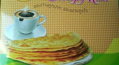 Photo of Bakery โรตีกรอบ ตราครัวอาชีวะ at Thailand