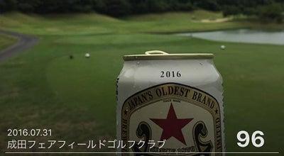 Photo of Golf Course 成田フェアフィールドGC at 南羽鳥764, 成田市, Japan