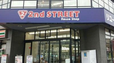 Photo of Thrift / Vintage Store 2nd STREET 千葉美浜店 at 美浜区幸町2-24-43, 千葉市, Japan