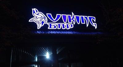 Photo of Bar Викинг at Парк «приднепровский», Жлобин 247210, Belarus