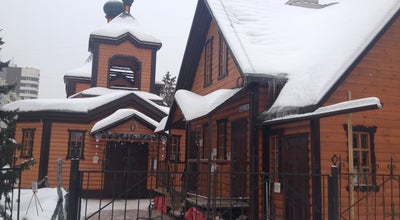 Photo of Church Храм Преподобного Серафима Саровского at Королёв, Russia