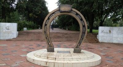 Photo of Monument / Landmark Подкова at Парк Имени Кирова, Киров, Russia