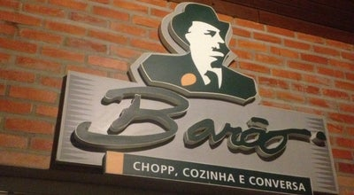 Photo of Bar Barão at R. Max Colin,441, Joinville 89201-215, Brazil