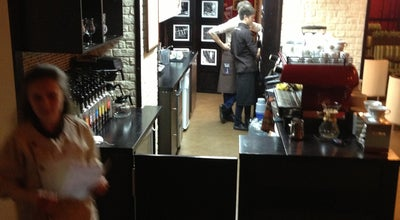 Photo of Coffee Shop Traveler's Coffee at Ул. Советская, 17, Кострома 156000, Russia
