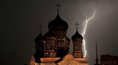 Photo of Temple Свято-Введенский женский монастырь at Ул. Базисная, 23, Иваново 153005, Russia