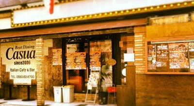 Photo of Bar Casual at 新橋2007-4 , 御殿場市 412-0043, Japan