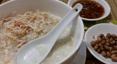 Photo of Dim Sum Restaurant ChopIn' DimSum & Porridge at Grand Galaxy City Rgo-7, Bekasi, Indonesia