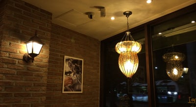 Photo of Coffee Shop Angel-in-us Coffee at 동진로 38, 진주시, South Korea