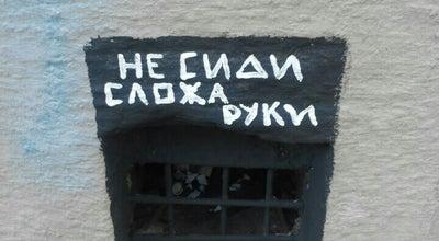 Photo of Art Gallery Дом художника at Ул. Дарвина,11,, Харьков, Ukraine