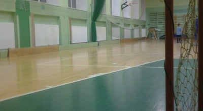 Photo of Basketball Court J4V Basketbola zāle at Akmeņu Iela 1, Jelgava, Lv-3004, Jelgava 3004, Latvia