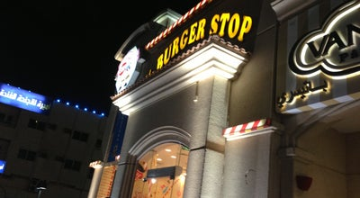 Photo of Burger Joint The Burger Stop at Turki Center, Khobar, Saudi Arabia