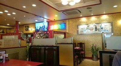 Photo of Chinese Restaurant 満州楼 at 岡山県津山市高野本郷1733-1, 津山市高野本郷, Japan