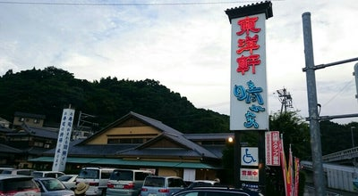 Photo of Sushi Restaurant 東洋軒 晴れ家 坂下津店 at 保手1-3-31, 宇和島市 798-0088, Japan