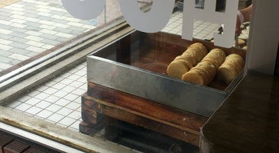 Photo of Candy Store 川越黄金焼店 at 大字土手町21-3, 弘前市 036-8182, Japan