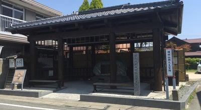 Photo of Historic Site 種田山頭火生家跡 at 八王子2丁目, 防府市, Japan