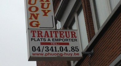 Photo of Vietnamese Restaurant Phuong Huy at Rue Paul Joseph Carpay 1, Liège 4020, Belgium