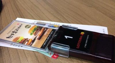 Photo of Burger Joint 롯데리아 (LOTTERIA) at 단원구 광덕1로 55, 안산시, South Korea
