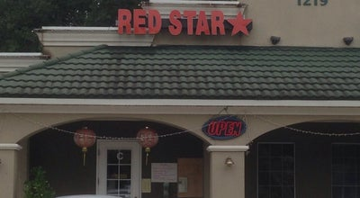 Photo of Chinese Restaurant Red Star at 1219 Ohio Ave, Lynn Haven, FL 32444, United States