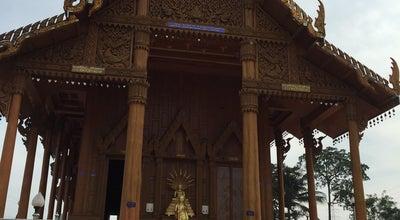 Photo of Buddhist Temple วัดปากบ่อ at ตำบลชัยมงคล อำเภอเมือง, สมุทรสาคร, Thailand